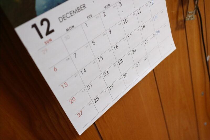 医療費控除の締め切りは2020年はいつまで? 2020年は12月28日(月)まで